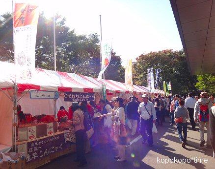 miyagimarugoto11.jpg