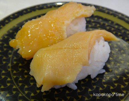 hamazushi-tomiya5.jpg