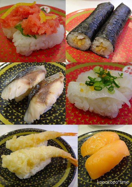 hamazushi-tomiya12.jpg