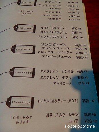 nakaocafe3.jpg