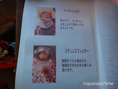 nakaocafe13.jpg