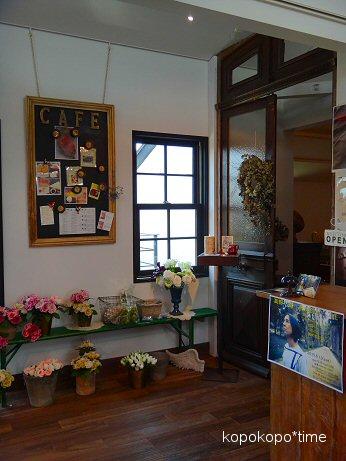 nakaocafe1.jpg