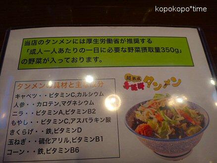 karasuke9.jpg