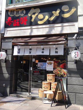 karasuke11.jpg