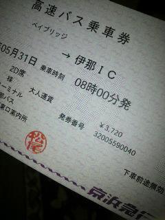 P1100019.jpg