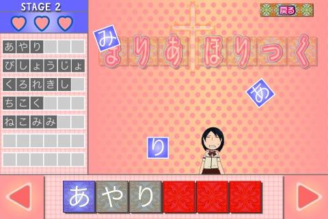 まりあ†ほりっく App