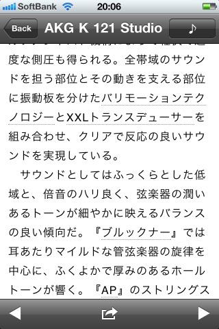 サウンドガール デュオ —音響少女— Soundgirl duo