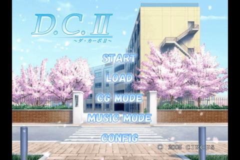 D.C.? 〜ダ・カーポ?〜