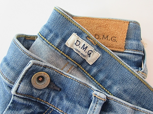 D.M.G. 2.jpg