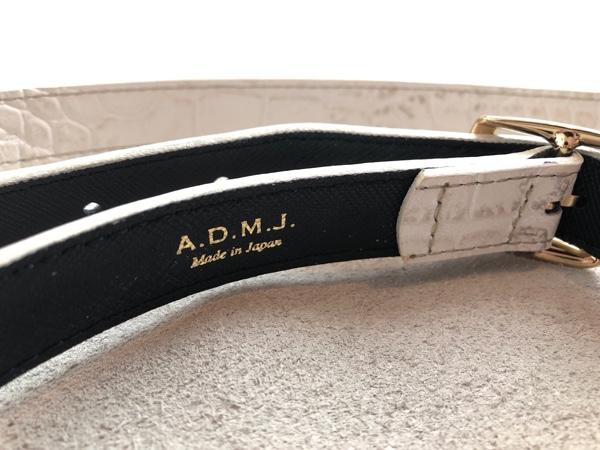 ADMJ 4.jpg