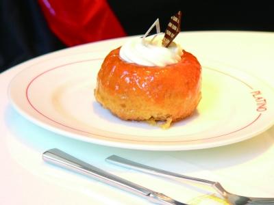 政子ケーキ