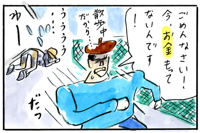 pan39_5.jpg