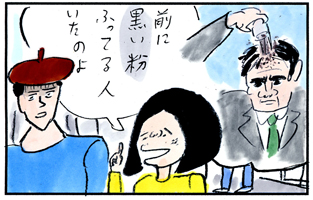 pan51-4.jpg