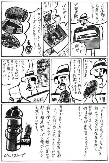 弥栄窯p2.jpg