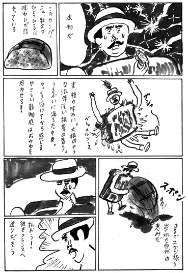 弥栄窯p4.jpg
