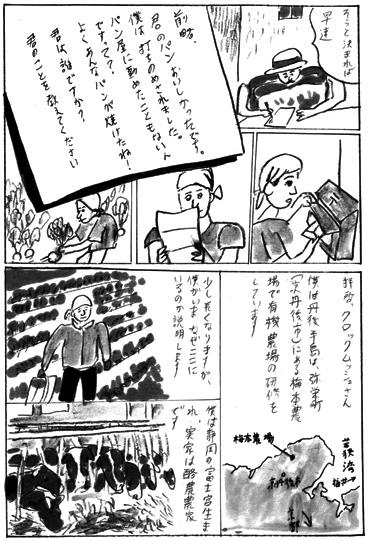 弥栄窯p5.jpg