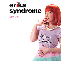 erika syndrome