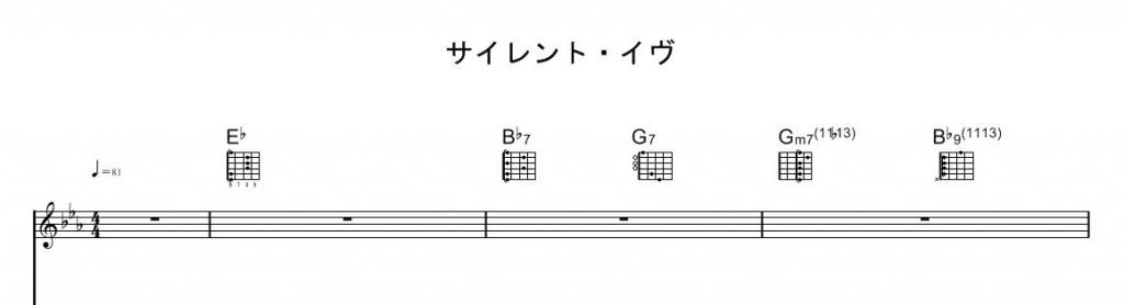 サイレント・イヴ / 辛島美登里01