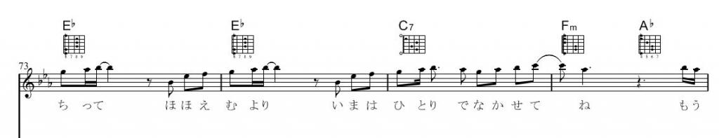 サイレント・イヴ19.JPG