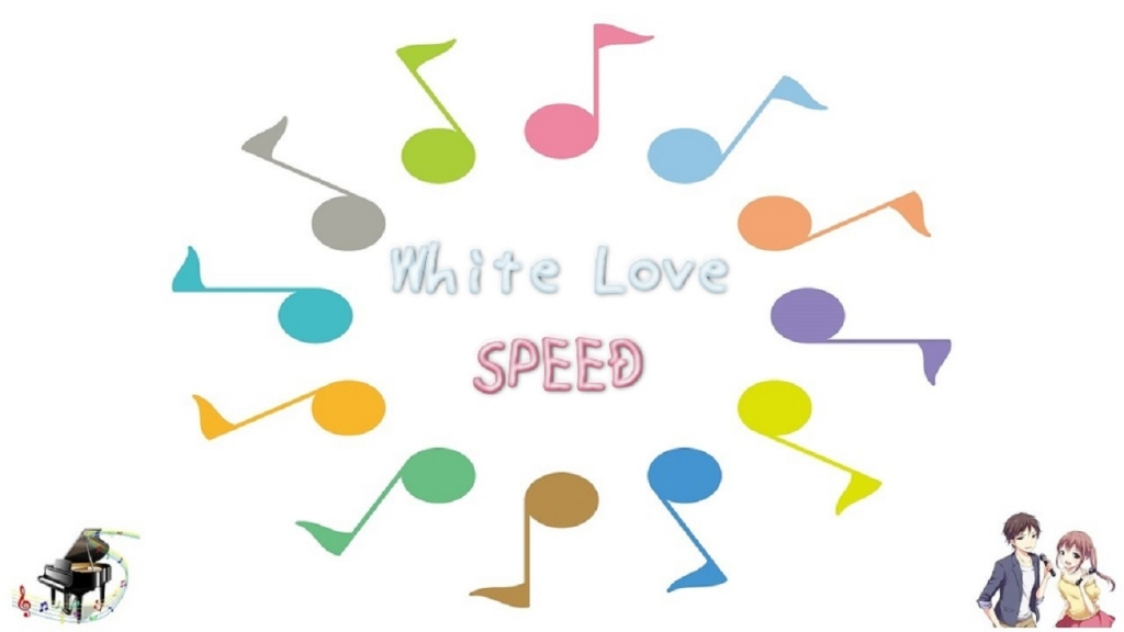 White Love / SPEED