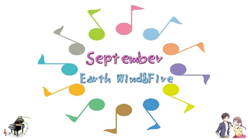 September / Earth Wind&Fire