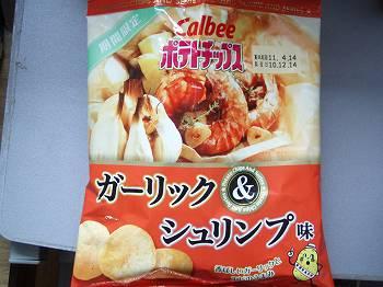 カルビー ポテトチップス ガーリック&シュリンプ味