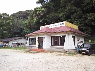 佐賀県武雄市 肥前ラーメン・ちりれんげ・若木店