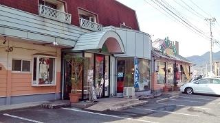 長崎県東彼杵町・レストラン大博
