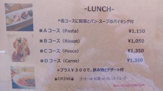 平戸市 Pain chiki-chiki(パンチキチキ)でランチセット