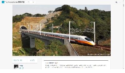 台湾新幹線、屏東まで延長?「政...