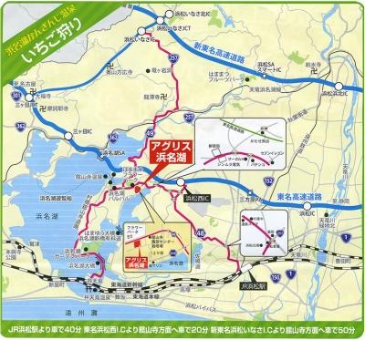 アグリス浜名湖案内地図