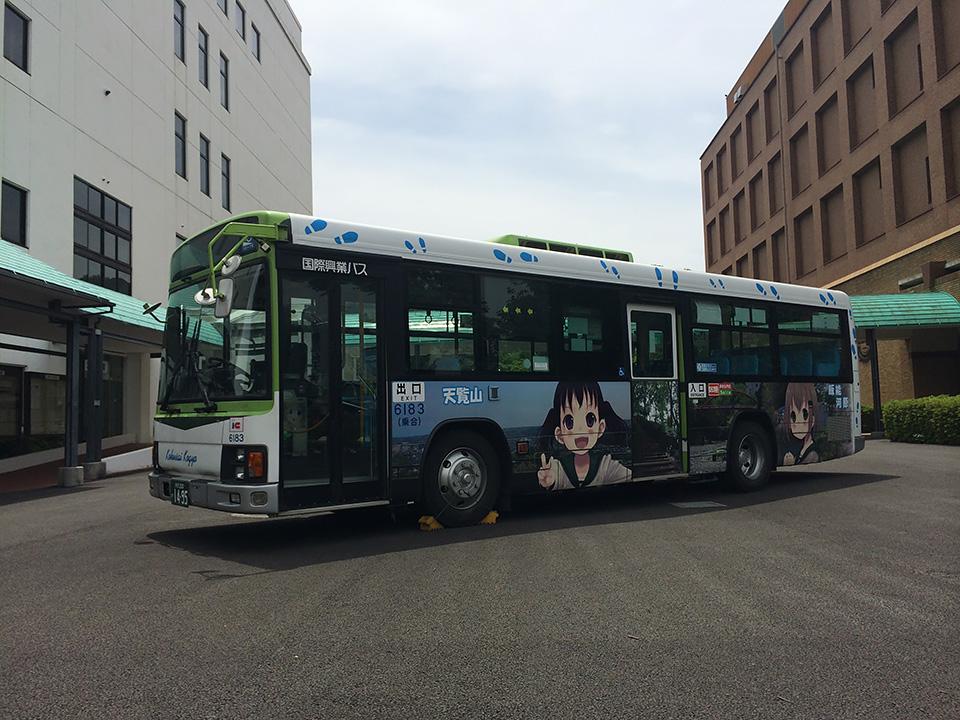 ヤマノススメラッピングバス