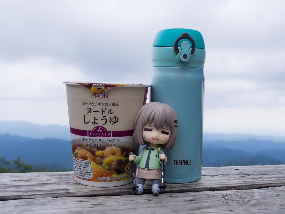 棒ノ嶺・棒ノ折山 山頂カップラーメン
