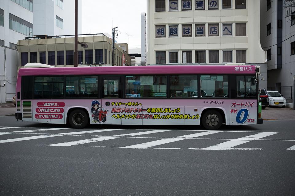 ばくおん!!ラッピングバス