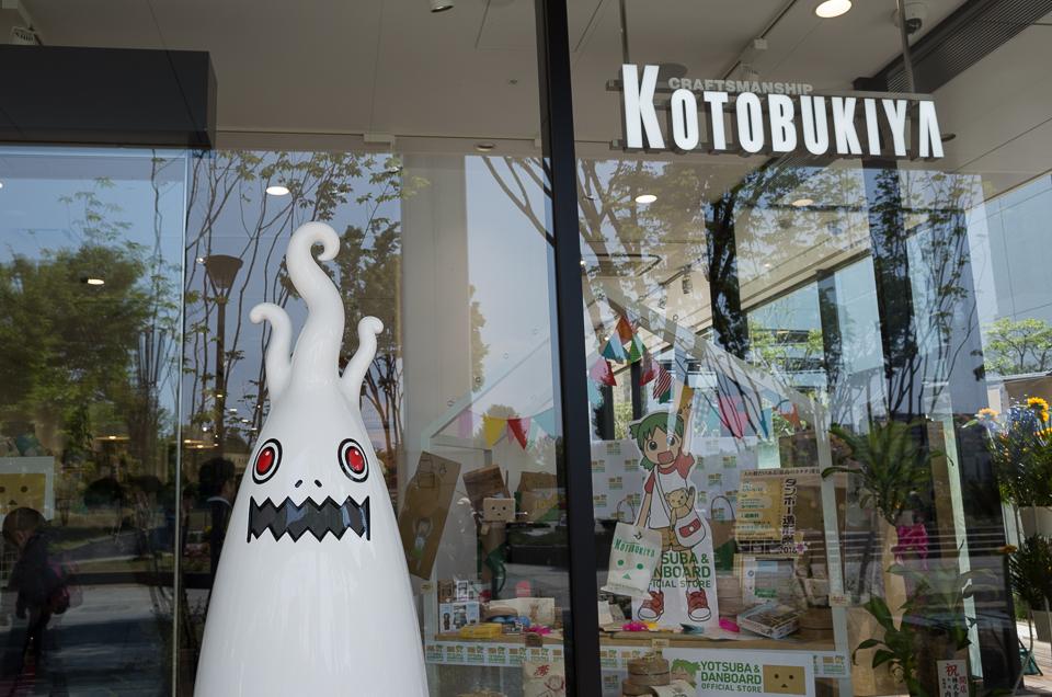 コトブキヤ立川本店