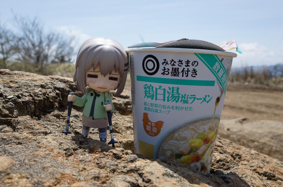 山頂カップ麺