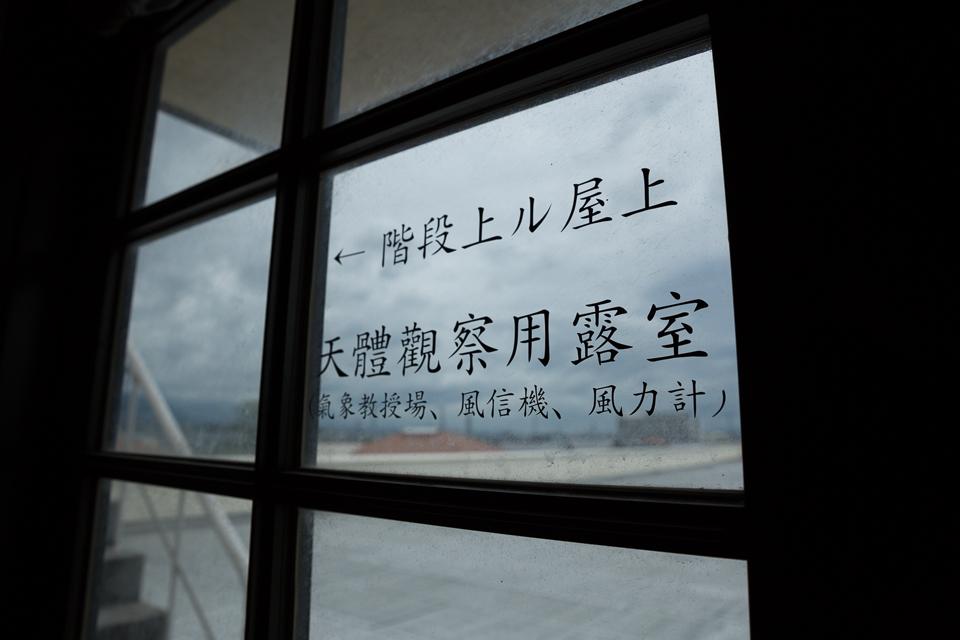 豊郷小学校旧校舎群15