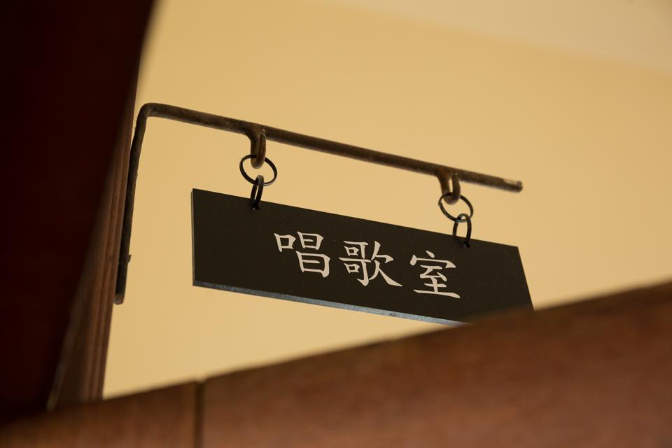 豊郷小学校旧校舎群16