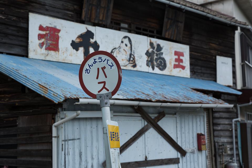 大崎下島スナップ写真08