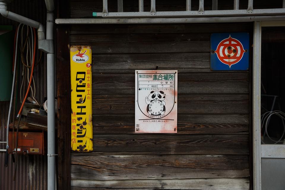 大崎下島スナップ写真09