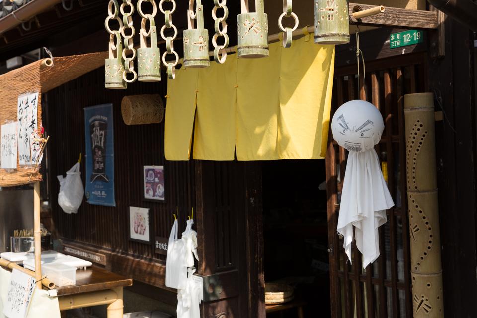 竹原の街並み06