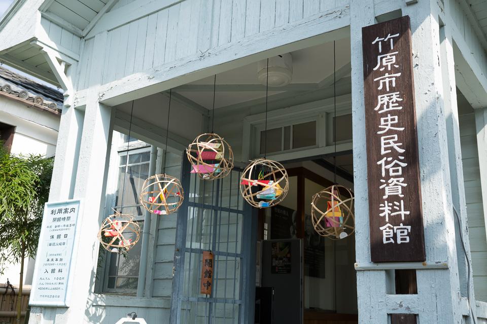 竹原の街並み07