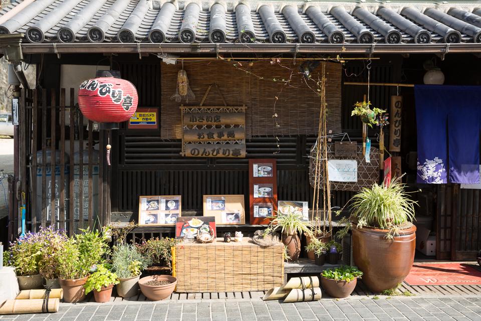 竹原の街並み05