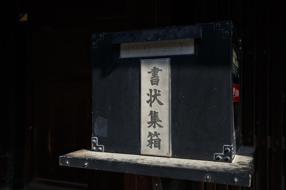 竹原の街並み11