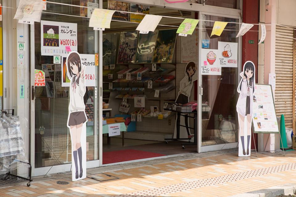 竹原の商店街