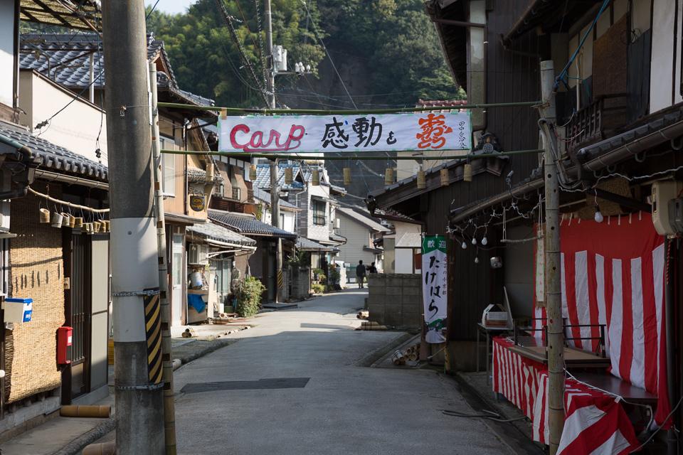 竹原の街並み18