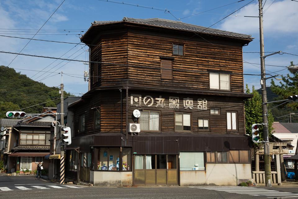 竹原 日の丸写真館