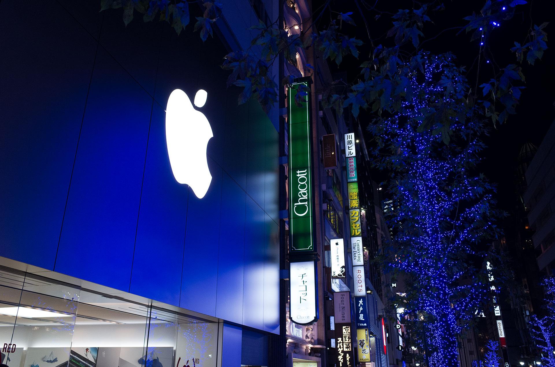 渋谷のApple Store