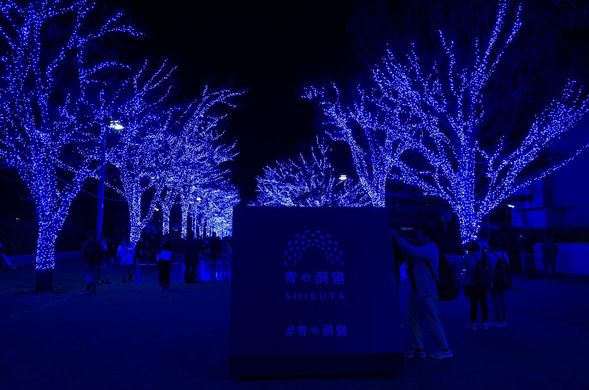 青の洞窟SHIBUYA01