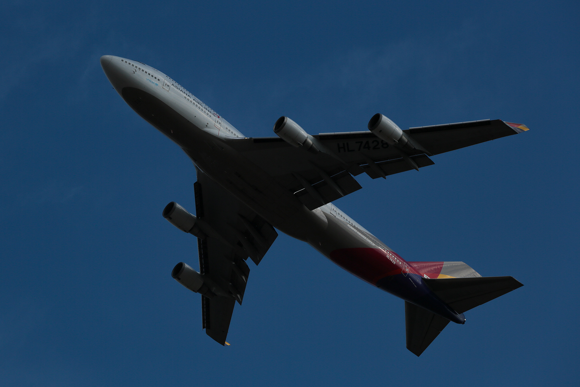 さくらの山公園飛行機09